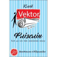 Клей «Vektor» Флизелин» 250г.